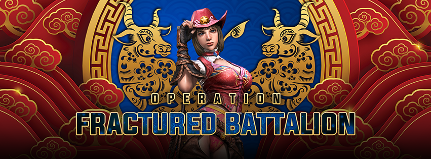 BS-GLB Operation Fractured Battalion.png